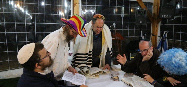 "Purim at Oz veGaon – פורים בעוז וגאו""ן"