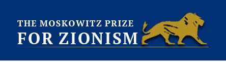 Congratulations to Moskowitz Prize winners 2016
