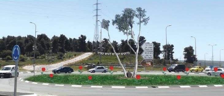 Together – Giving a facelift to Gush Etzion Junction