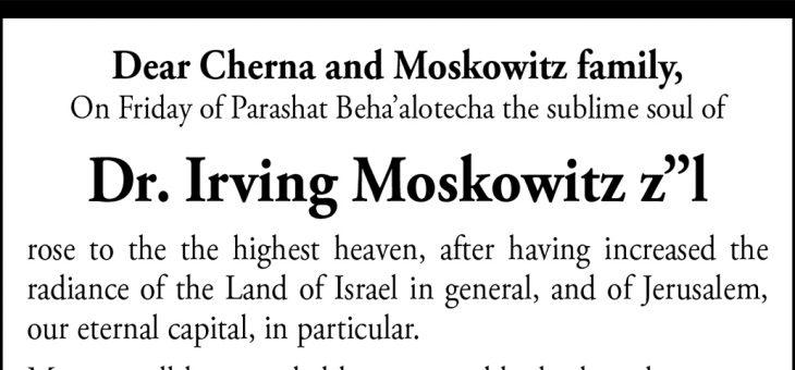 """Dr. Irving Moskowitz Z""""L"""