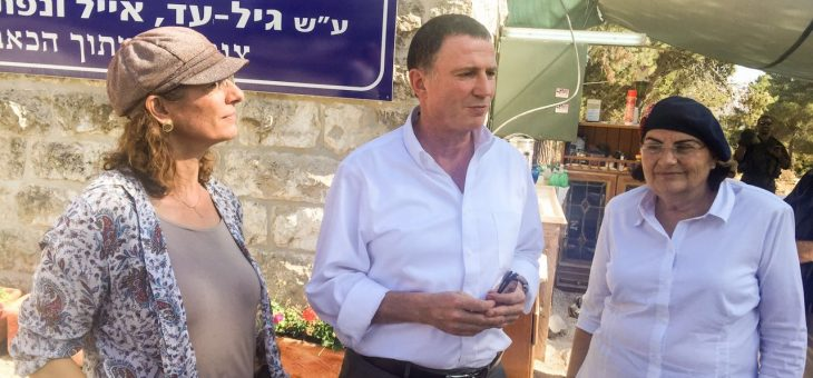 Edelstein: Application of Sovereignty will Promote Peace