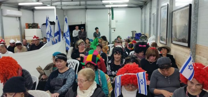 It was a happy Purim in Oz veGaon