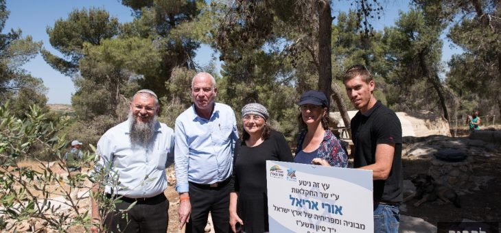 Minister Uri Ariel at Oz veGaon : the Time has come for Sovereignty!