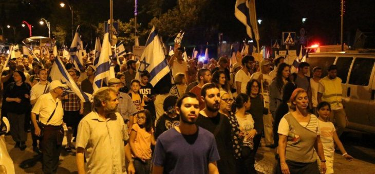 Thousands march in Jerusalem on Tisha B'Av