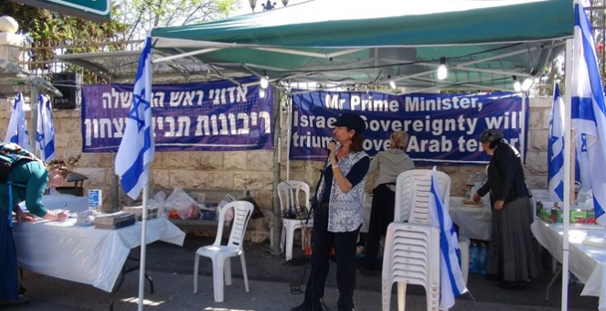 Arutz-7: 'A Palestinian state – a deathtrap for Israel'