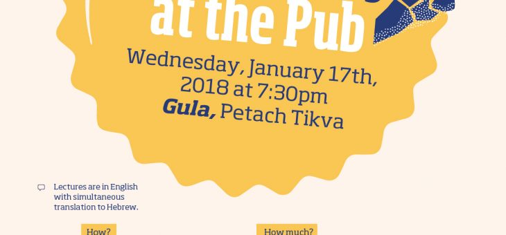 Sovereignty at the Pub – in Petach Tikva!