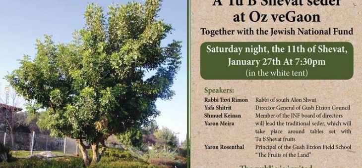 Invitation to a special Tu Bishvat Tish