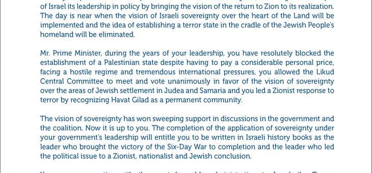 An Open Letter to Prime Minister Benjamin Netanyahu